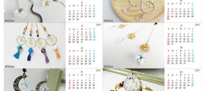 【12/15まで】あなたの写真でミニカレンダーをお作りします!